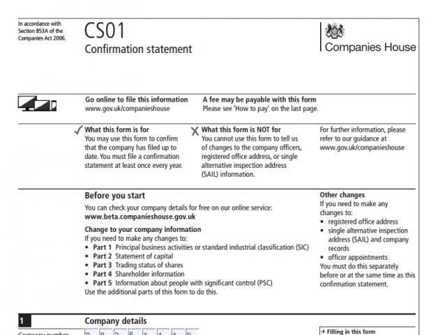CS01 paper form